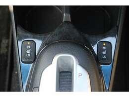 シートヒーター装備付き車!!座席に埋め込まれた電熱線によりシートを暖めることが出来る装備で、温めたられたシートは、寒い冬には最適です!!