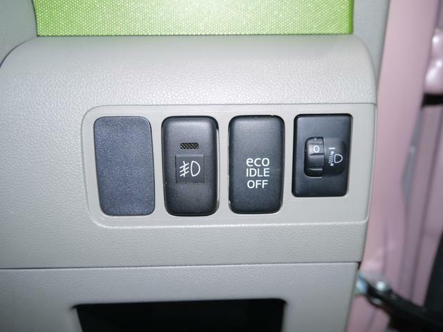 スイッチ類は運転席の右下辺りにあります!