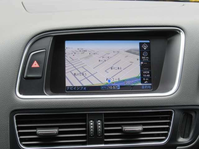 7インチワイドVGAモニター Bluetooth 地上デジタルTVチューナー 6連装CDチェンジャー CD/DVD ジュークボックス SDカードスロット