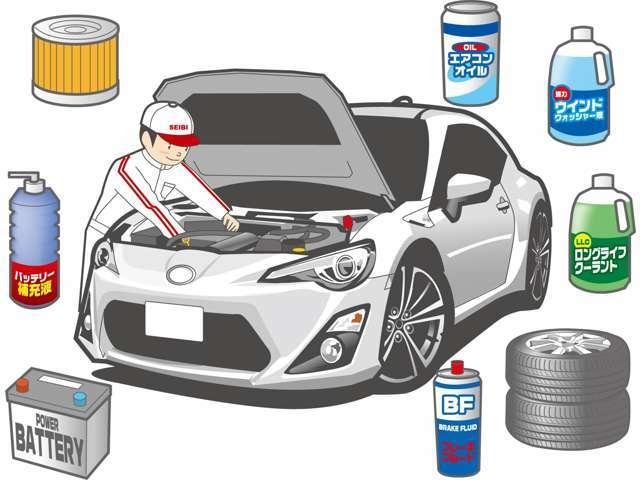 エンジンオイル!オイルエレメント!の交換はもちろん。点検時に交換が必要な消耗品も交換します。