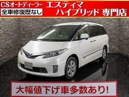 トヨタ エスティマハイブリッド 2.4 G レザーパッケージ 4WD 本革/パノラミックSPライブ/リアモニター