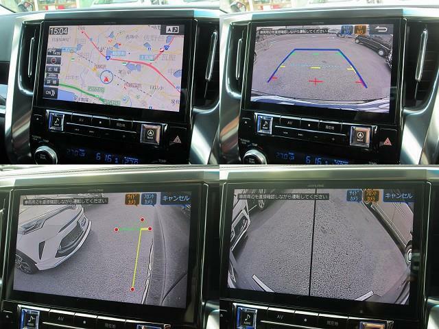 ◎アルパイン11インチSDナビにフロント 左サイド リヤにカメラが装備されています!!