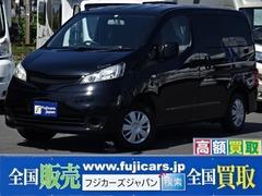 日産 NV200バネット の中古車 ミスティック ケビン V200 静岡県湖西市 149.0万円