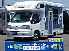 日産 バネットトラック の中古車 ナッツRV マッシュ タイプA 静岡県湖西市 369.0万円