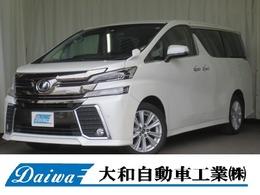 トヨタ ヴェルファイア 2.5 Z 4WD