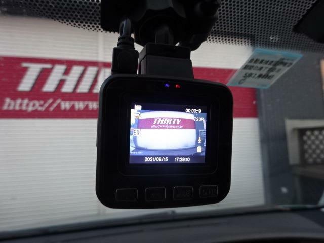 ■装備4■ドライブレコーダー