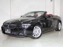 BMW 6シリーズカブリオレ 650i ワイン本革シート 禁煙 1オーナ記録簿8枚有