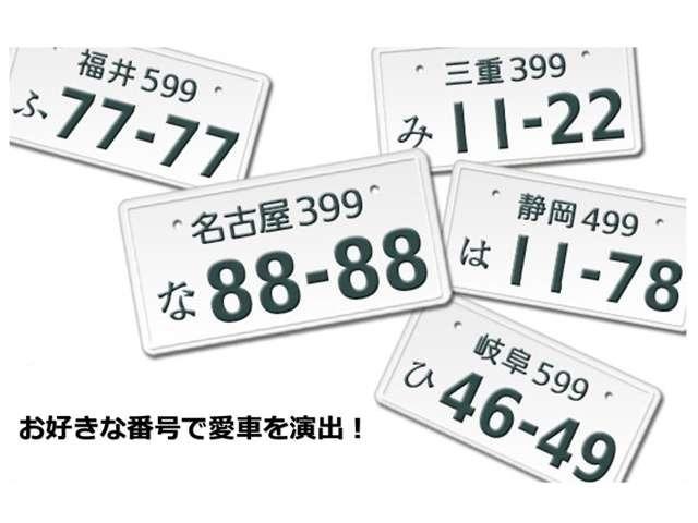 Aプラン画像:白ナンバーは¥15,000~