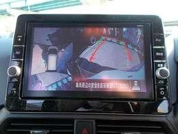 アラウンドビューモニター搭載!空から見下ろす視点で、全方向死角ゼロです!!後退時の安全確認には安心の装備です♪