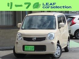 日産 モコ 660 S /メモリーナビ/地デジ/Bluetooth/車検2年含