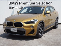 BMW X2 sドライブ18i MスポーツX DCT ACC HUD 純正19AW 認定中古車