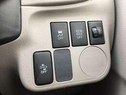 【全車保証付きです!】モーターネットグループは全車無料で保証をお付けして販売しております。別途長期保証プランや保証延長システム、保証継承システムもご用意しております。カーライフに合わせてお選び下さい。