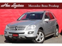 メルセデス・ベンツ Mクラス ML350 4マチック 4WD サンルーフ 電動シート シートヒーター