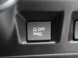 【ブラインドスポットアシスト】車線変更の際後方からの車を検知し無理のない車線変更ができます。より安全な運転ができます。