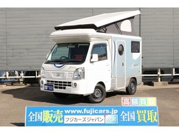 日産 NT100クリッパー キャンピングカー インディアナRV インディ727 4WD ベバストFFヒーター