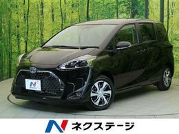 トヨタ シエンタ 1.5 G クエロ 登録済未使用車  セーフティセンス