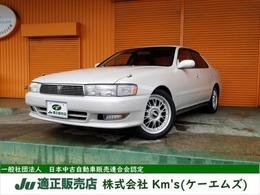 トヨタ クレスタ 2.0 スーパールーセント エクシード BBS17インチホイール ETC装備 保証付