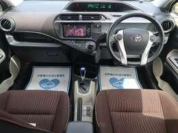 ネクステージ日進竹の山店では全国のお車のお取り寄せ、整備や自動車保険、板金も行っています。カーライフのトータルサポートとしてお客様に便利で快適なカーライフをサポート致します。