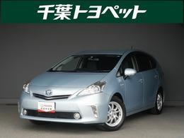 トヨタ プリウスα 1.8 S ワンセグ・ナビ・ETC・バックモニター