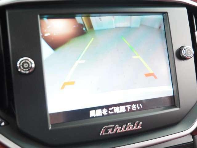 バックカメラも装備していますので、駐車時の不安も軽減できます。