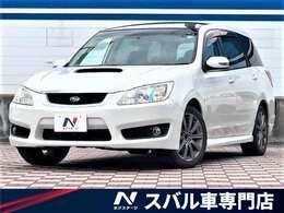 スバル エクシーガ 2.0 GT 4WD ガラスルーフ 黒革 純ナビ STIタワーバー