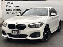 BMW 1シリーズ 118d Mスポーツ エディション シャドー ワンオーナーアップグレードPKG黒レザーLED