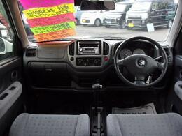 運転席・助手席にエアバッグ装備です。