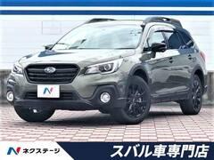 スバル レガシィアウトバック の中古車 2.5 エックスブレイク 4WD 愛知県春日井市 349.9万円