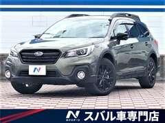 スバル レガシィアウトバック の中古車 2.5 エックスブレイク 4WD 愛知県春日井市 339.9万円