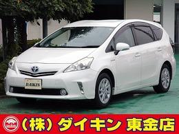 トヨタ プリウスα 1.8 S SDナビTV Bモニター ETC 禁煙車