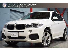 BMW X5 xドライブ 35d Mスポーツ 4WD 黒革 パノSR ナビTV 360カメラ 2年保証