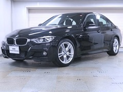 BMW 3シリーズ の中古車 318i Mスポーツ 東京都品川区 298.0万円