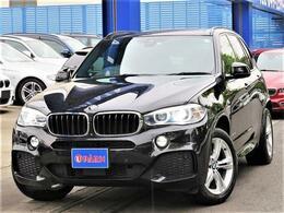 BMW X5 xドライブ 35d Mスポーツ 4WD 1オーナー モカダコタレザーSR ACC