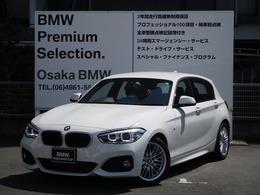 BMW 1シリーズ 118d Mスポーツ 1オ-ナ タッチナビ Bカメラ LED クルコン