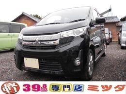 三菱 eKカスタム 660 M ナビ 1ヶ月/走行無制限保証付