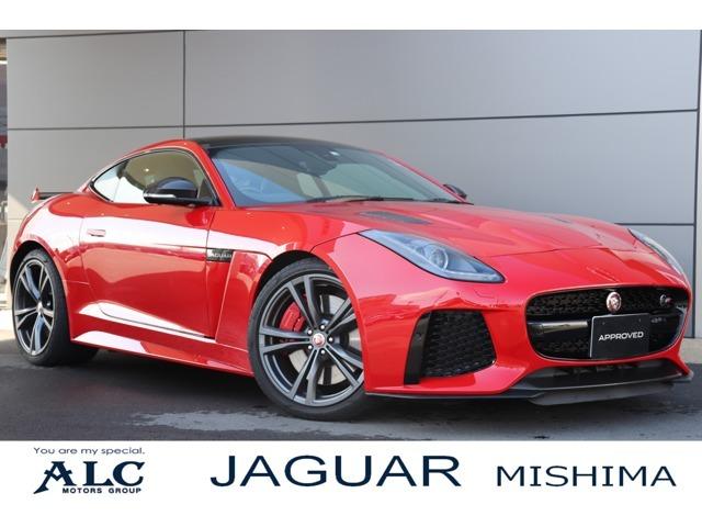 ジャガーより、ハイパフォーマンス・スポーツカー「F-TYPE」のSVRがメーカーオプション総額約 96万 円装着モデルで登場!
