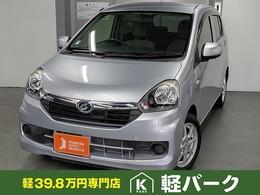 ダイハツ ミライース 660 X SA 軽自動車 スマートアシスト アルミ