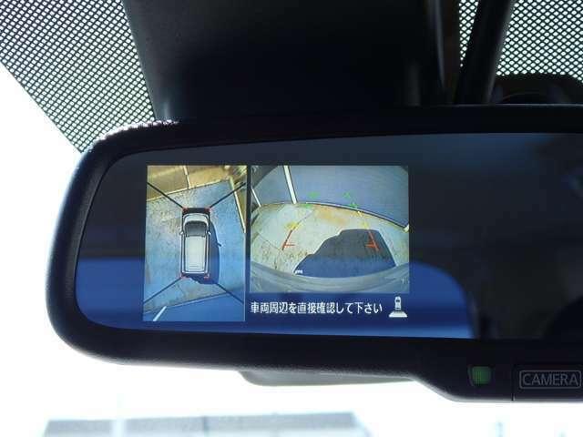 アラウンドビューモニターが付いているので狭い場所でも安心して駐車できます(^^)/