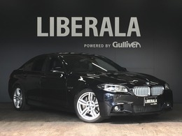 BMW 5シリーズ アクティブハイブリッド 5 Mスポーツ SR HUD ACC 黒革 軽減B BSM LED