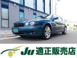 ジャガー Xタイプ 2.5 V6 SE 4WD 4WD・スポーツ・電動ガラスサンルーフ