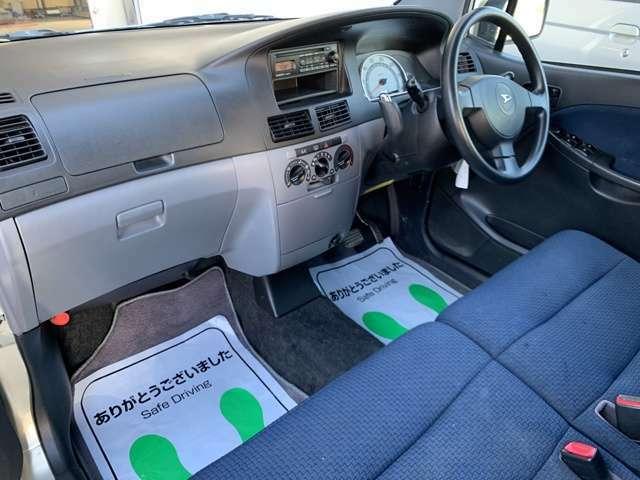 15年以上前のお車でも下取り査定頑張ります!