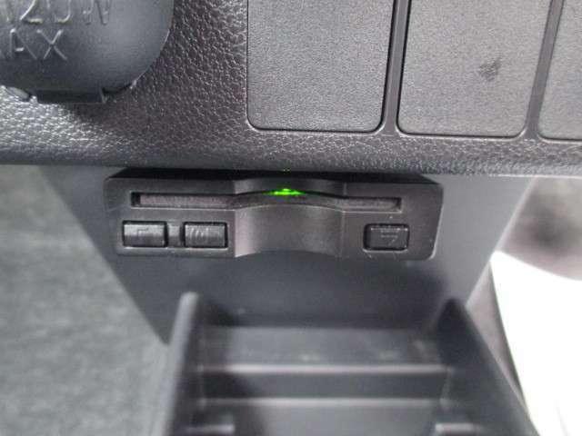 今や長距離ドライブでは欠かせない装備のETC。便利なだけではなく経済的にもお得です。