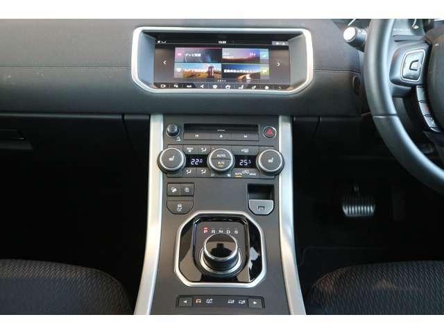 フロント左右独立エアコン シートヒーター付き エンジン始動セレクターレバーがドライブの演出をします。
