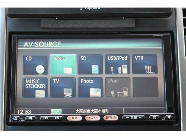 HDDナビ付きです♪わんせぐTVやミュージックサーバー機能などもご利用いただけますよ♪