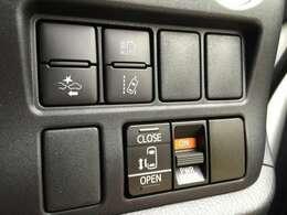 【衝突軽減ブレーキ】自動車が障害物を感知して衝突に備える機能の総称である。 自動車に搭載したレーダーやカメラからの情報をコンピュータが解析し、運転者への警告やブレーキの補助操作などを行うシステム
