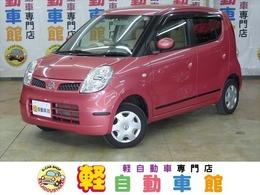 日産 モコ 660 E FOUR 4WD メモリーナビ・ワンセグTV ABS