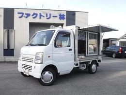 スズキ キャリイ 660 KC 3方開 8ナンバー 移動販売冷凍車