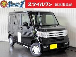 ホンダ N-VAN 660 +スタイル クール ホンダセンシング 新車/装備10点付 7型ナビ ドラレコ
