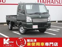スズキ キャリイ 660 KCスペシャル 3方開 届出済未使用車 衝突軽減ブレーキ付