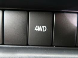 4WD車で時と場所を選ばず活躍します!